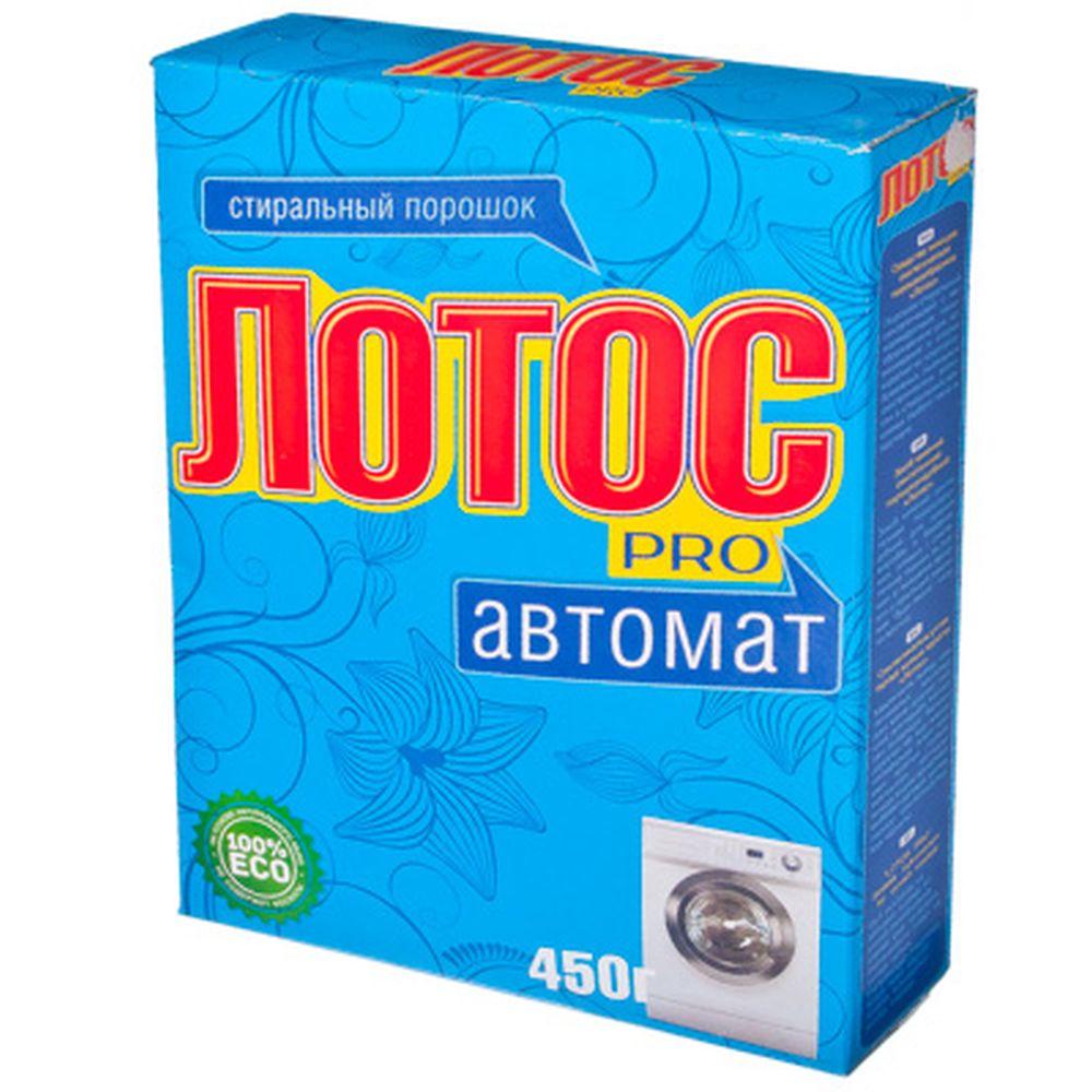 Стиральный порошок ЛОТОС Pro 450гр, автомат, к/у