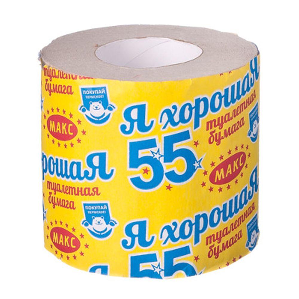 Туалетная бумага с втулкой Макс 55, светло-серая, 1 сл.