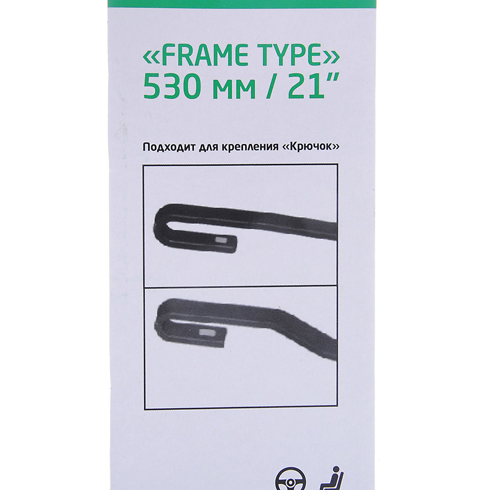 "NEW GALAXY Щетка стеклоочистителя каркасная Frame Type 53см/21"""