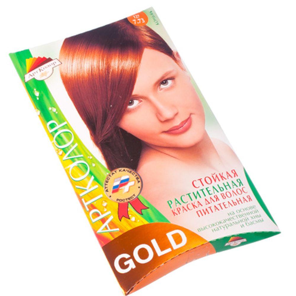 "Gold Краска для волос ""Коньяк"", 25гр"