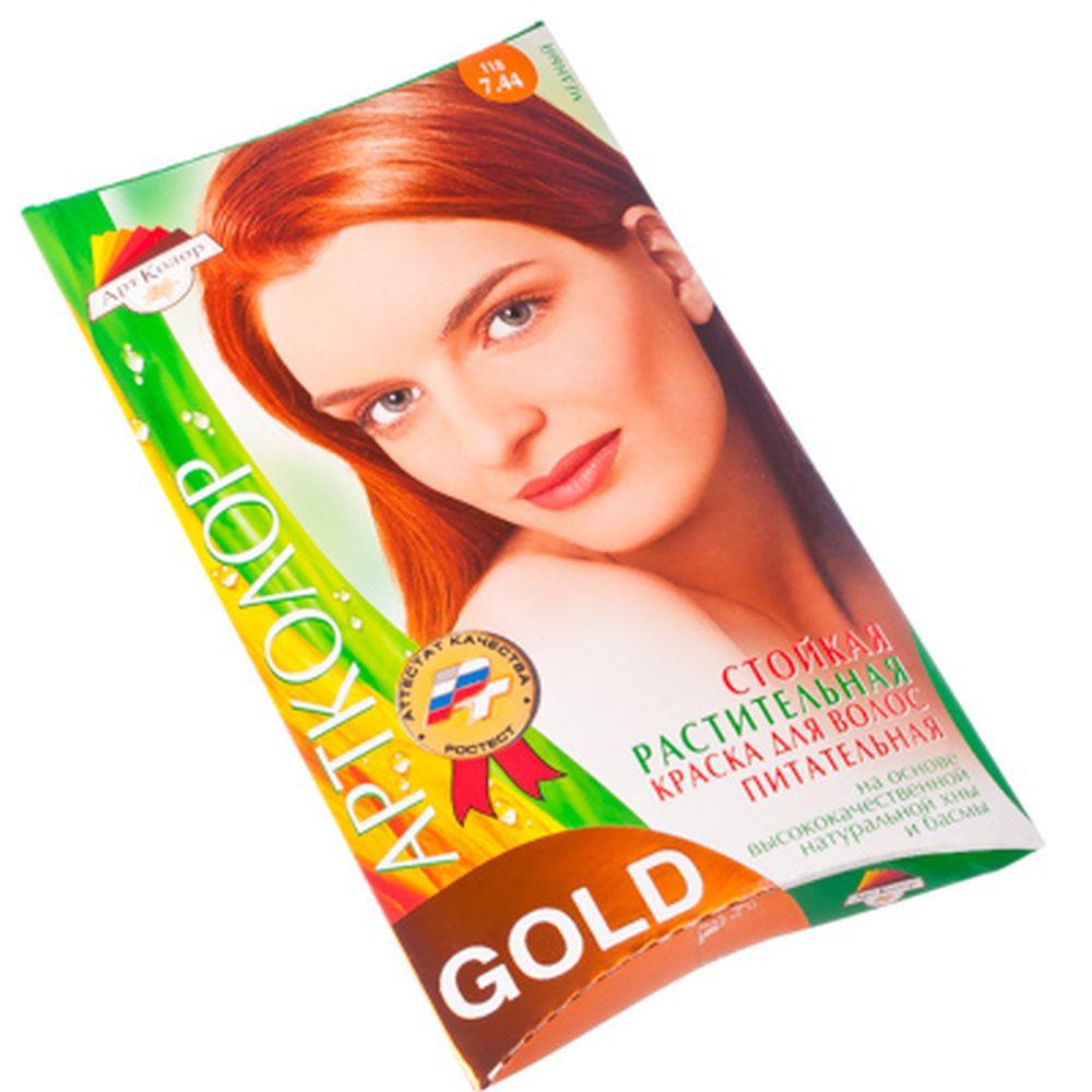 """Gold Краска для волос """"Медный"""", 25гр"""