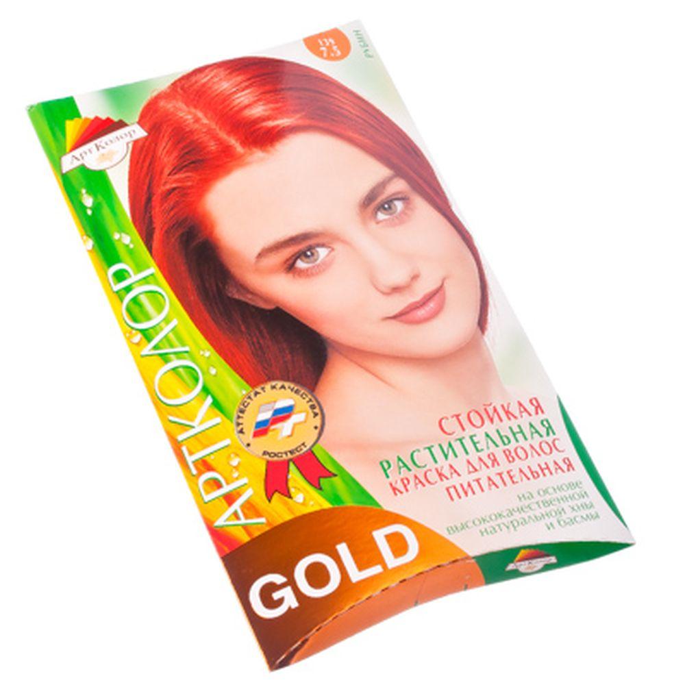 "Gold Краска для волос ""Рубин"", 25гр"