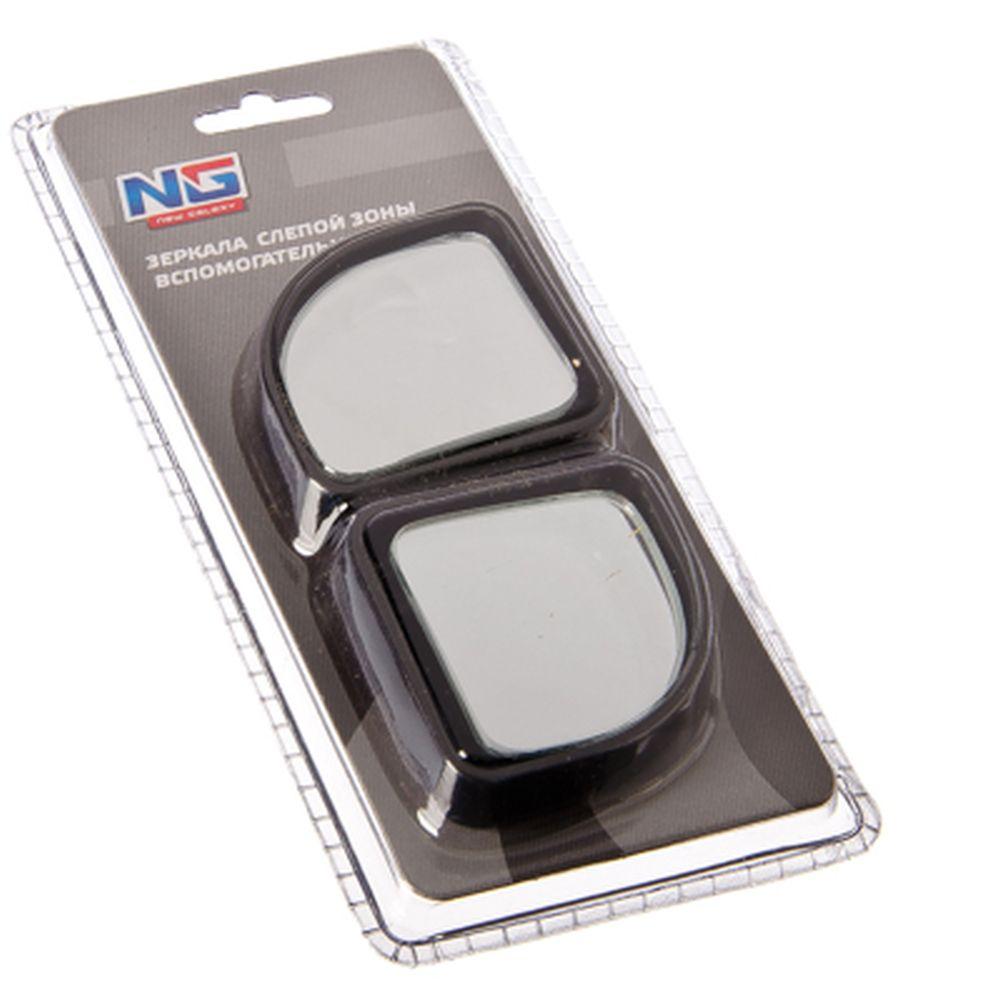 NEW GALAXY Зеркала вспомогательные слепой зоны, 50х50мм, внутр поворот. шарнир, (комплект 2шт) А