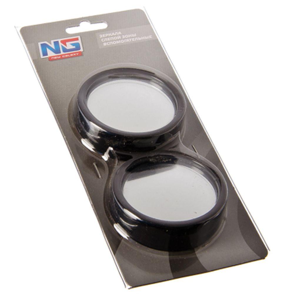 NEW GALAXY Зеркала вспомогательные слепой зоны d50мм, внутр поворот. шарнир, (комплект 2шт) С
