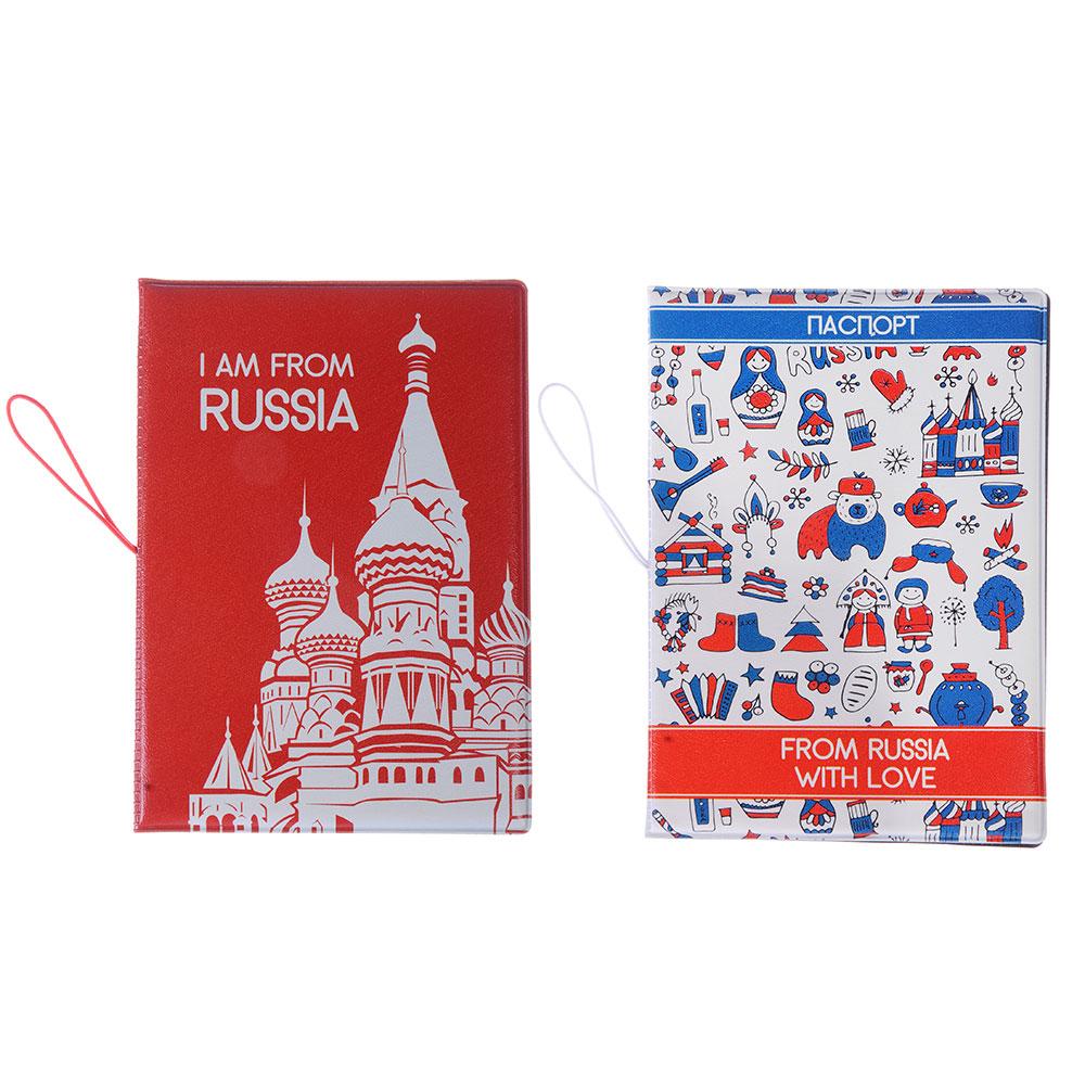 Обложка для паспорта с удерж.резинкой, с отд. для вод.удост,ПВХ, 13,7х9,6х0,4см,#2015-12, Дизайн GC