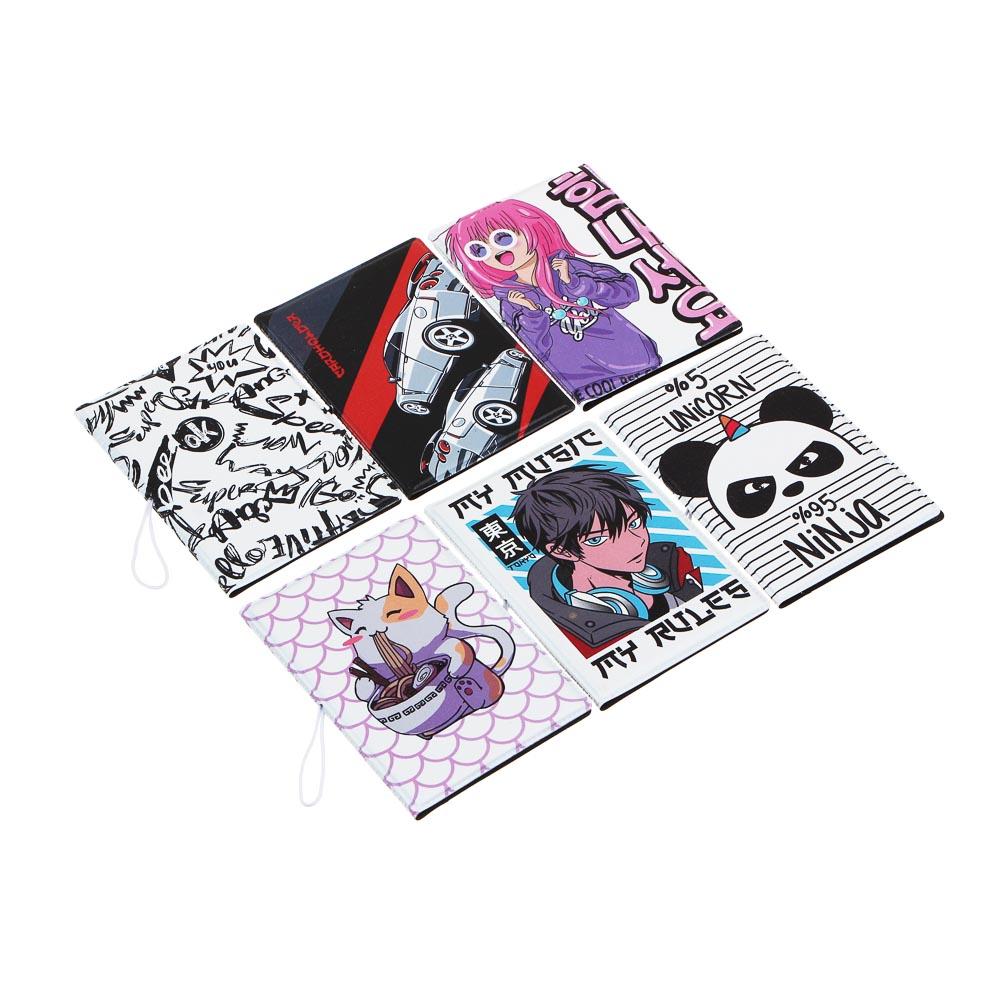 Холдер для пластиковых карт с удерживающей резинкой, ПВХ, 10,4х7см, #2015-1, Дизайн GC