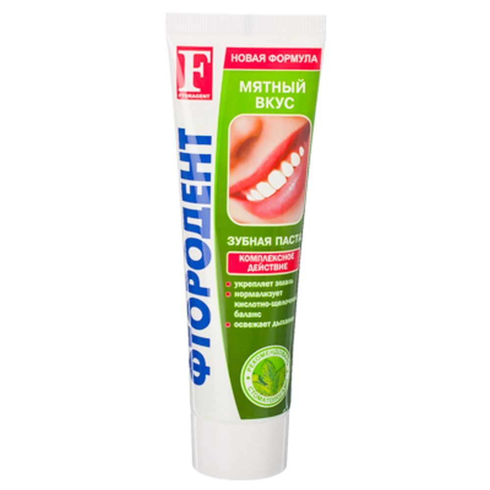 Зубная паста Фтородент, мятный вкус, туба 125гр, арт. 630