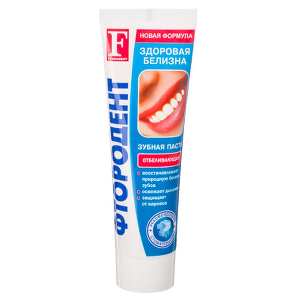 Зубная паста Фтородент, отбеливающая, туба 125гр, арт. 629, 1539