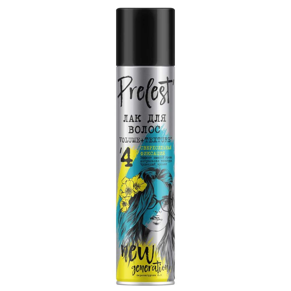 Лак для волос Романтика/Красотка, ж/б 200мл, арт. 1447/010404712/010414712/915841380