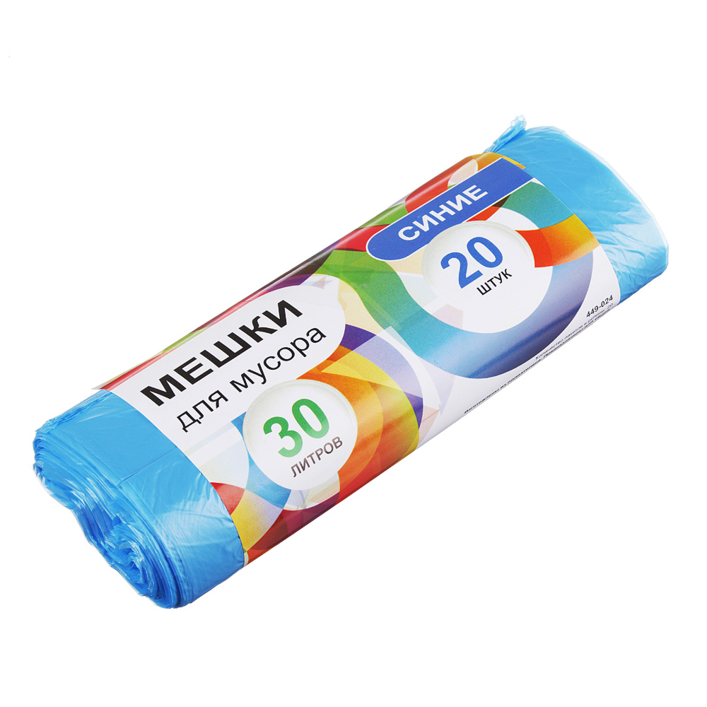 Мешки для мусора 30л, 20шт, 7 микрон, синие