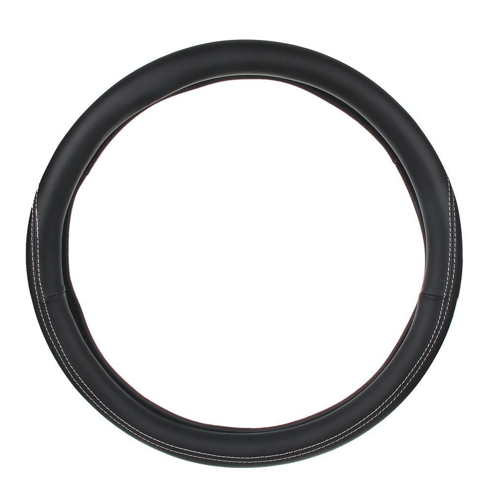 """NEW GALAXY Оплетка руля, экокожа, со вставками """"нубук"""", черный, разм. (М)"""