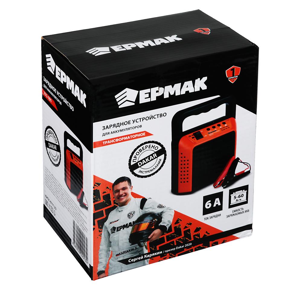 Зарядное устройство трансформаторное, автомат, 6A, 6В/12В, пластиковый корпус, ЕРМАК