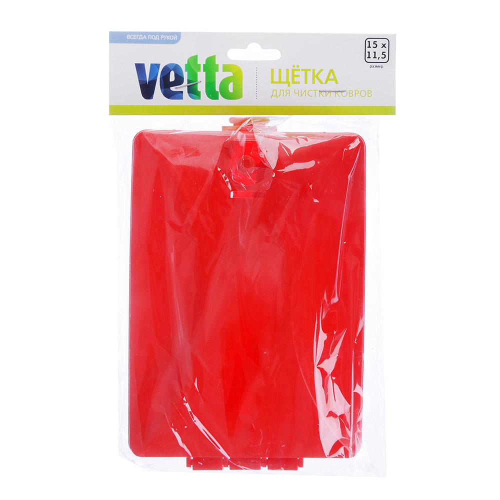 Щетка для чистки ковров, пластик, 15х11,5 см, 2 ролика, VETTA