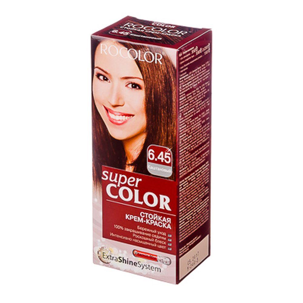 Роколор Краска для волос 6.45 каштановый, 50/50/15мл (р)