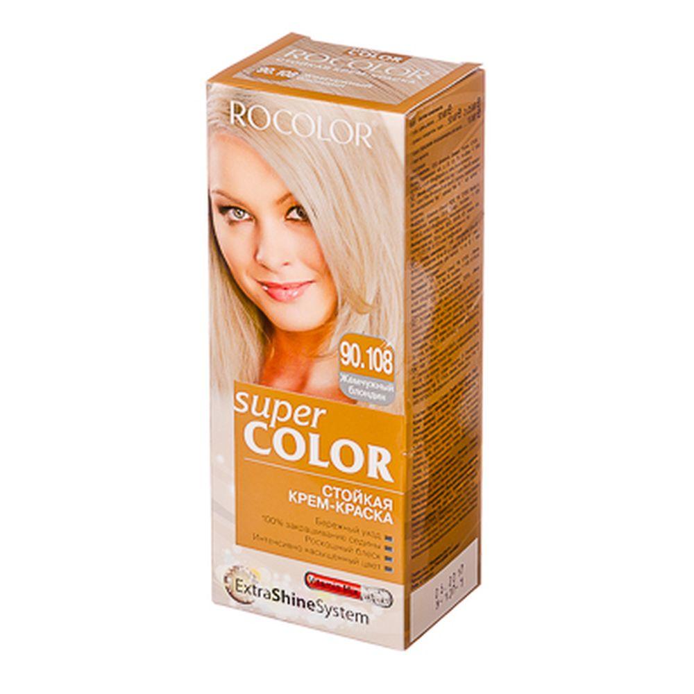 Роколор Краска для волос 90.108 жемчужный блондин, 50/50/15мл (р)