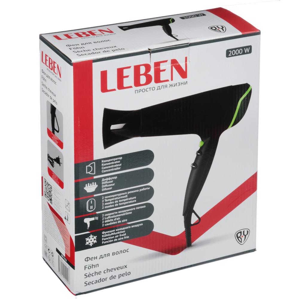 Фен для волос профессиональный LEBEN 2000 Вт, с диффузором