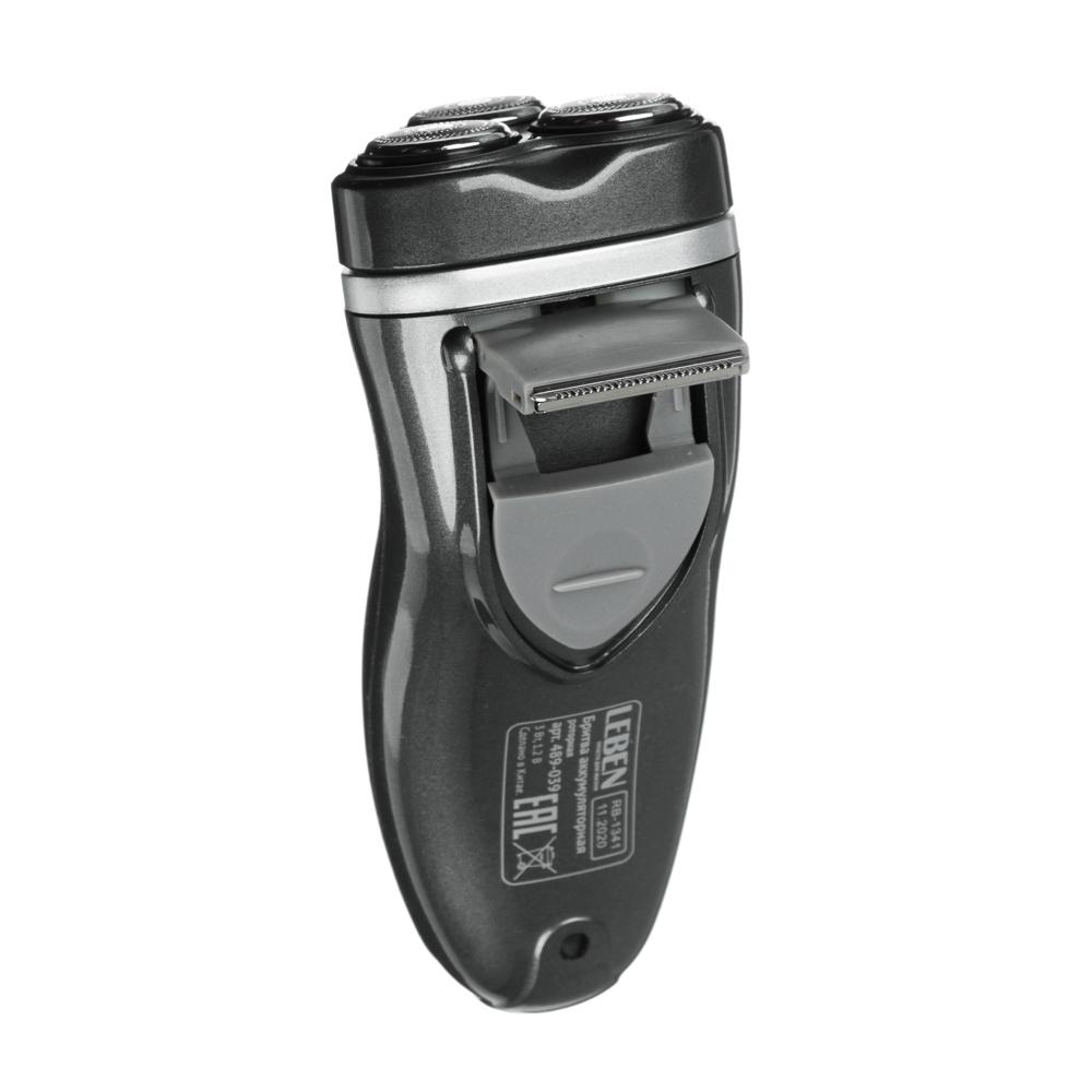 LEBEN Бритва аккумуляторная роторная 3Вт с триммером для усов, 3 бритвенные головки, IW-916
