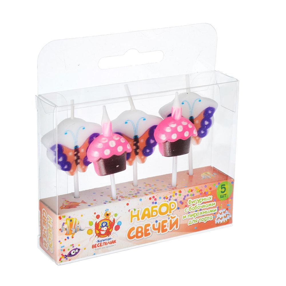 Набор свечей фигурных с бабочками и пирожными для торта 5шт, парафин, 10х8х2см, Капитан Весельчак