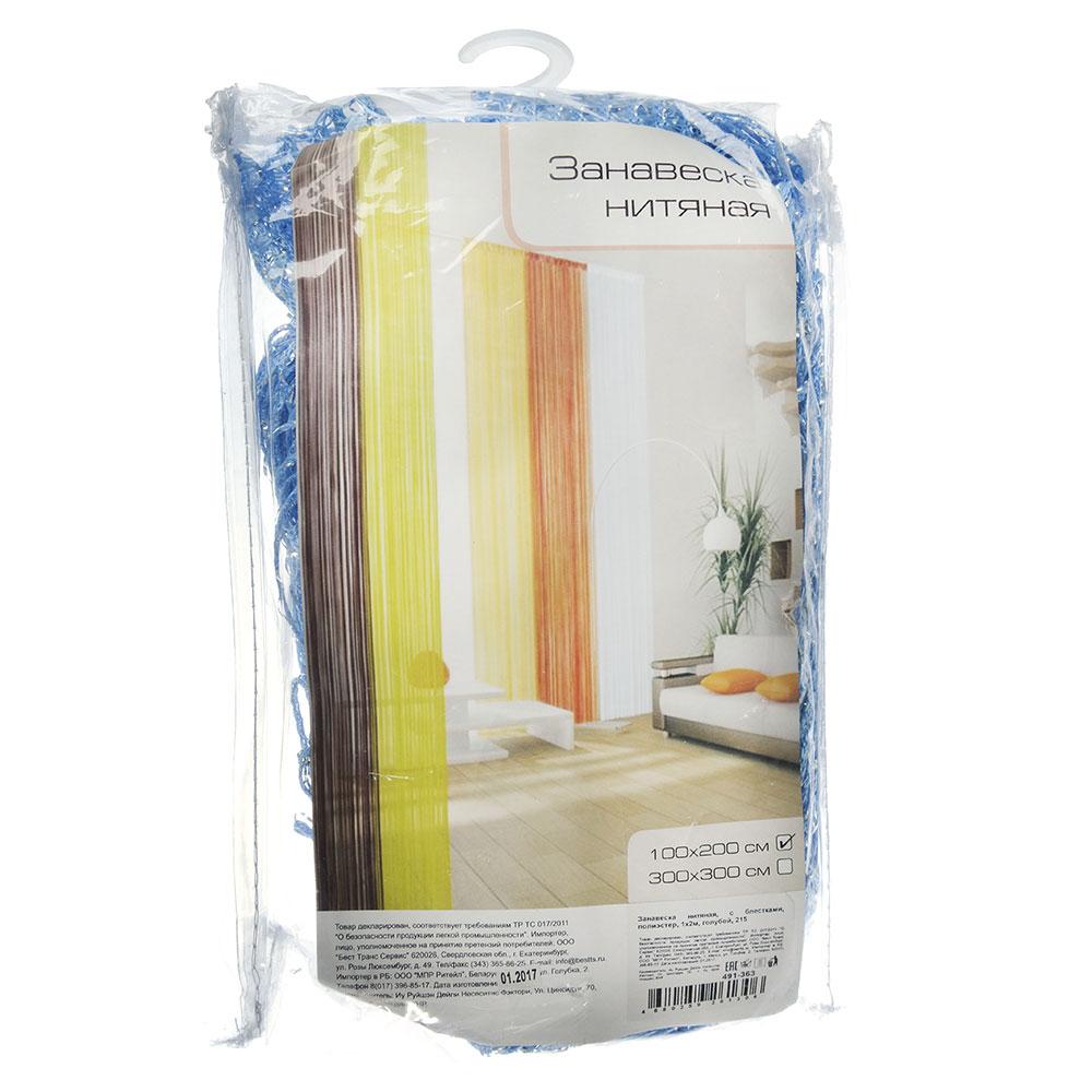 Занавеска нитяная, с блестками, полиэстер, 1x2м, голубой, 215