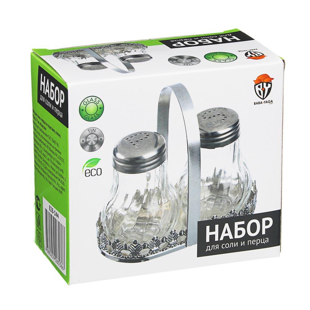 """Набор для соли и перца на подставке, стекло, металл, h7см, """"Классик"""""""