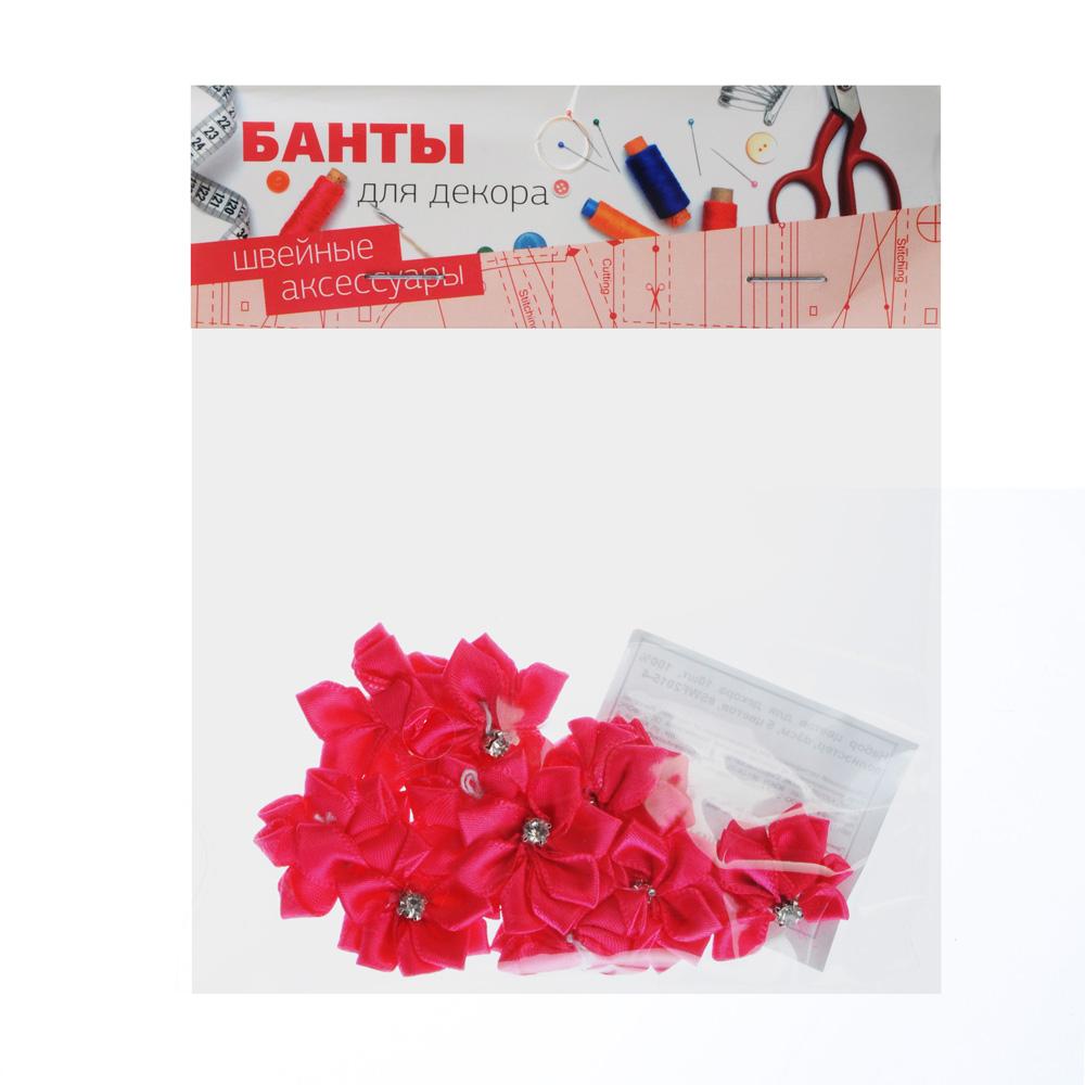 Набор цветов для декора 10шт, 100% полиэстер, d3см, 5 цветов, #SWF2015-4