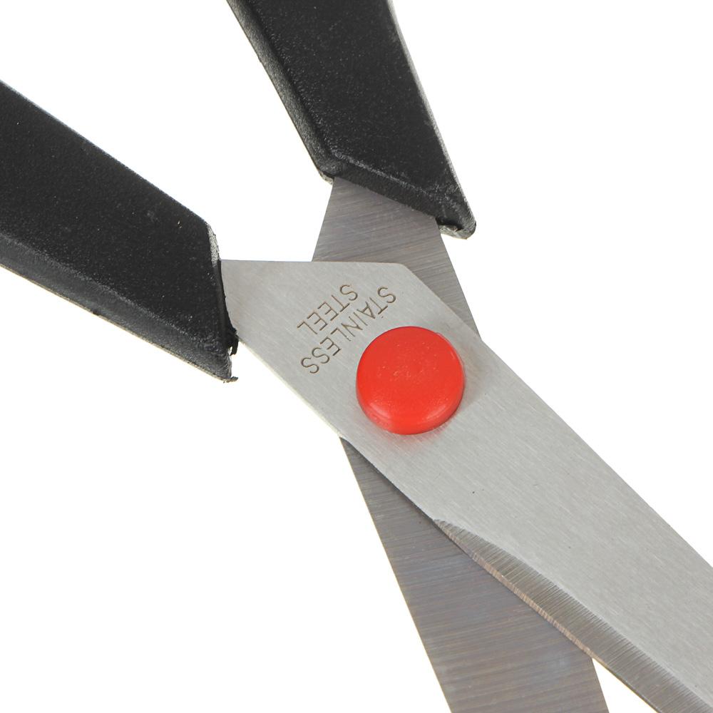 Ножницы универсальные ПРОМО 23,7см, BJ-9009W