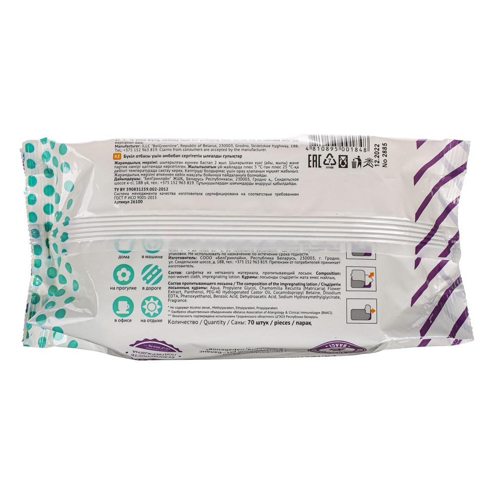 Салфетки влажные ZALA/БУСЕНОК 70шт/72шт арт.24200/ZL26100/05639