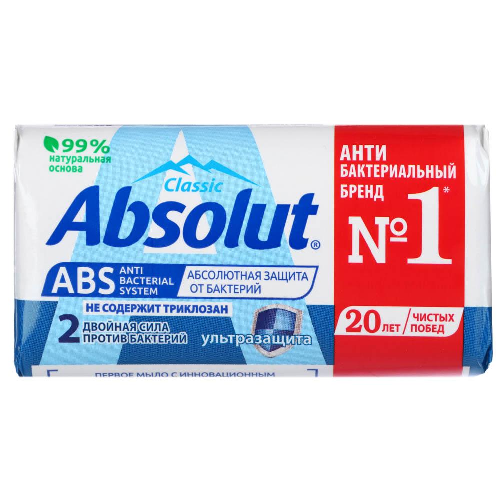 Мыло твердое Absolut к/у 90гр, арт.6059
