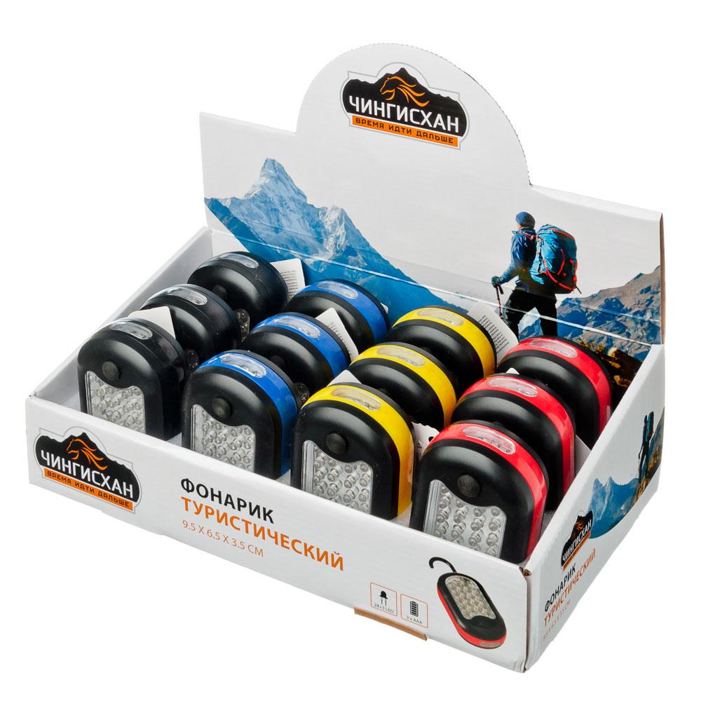 ЧИНГИСХАН Фонарь подвесной 24+3 LED, 3хААА, пластик, 9,5х6,5х3,2см