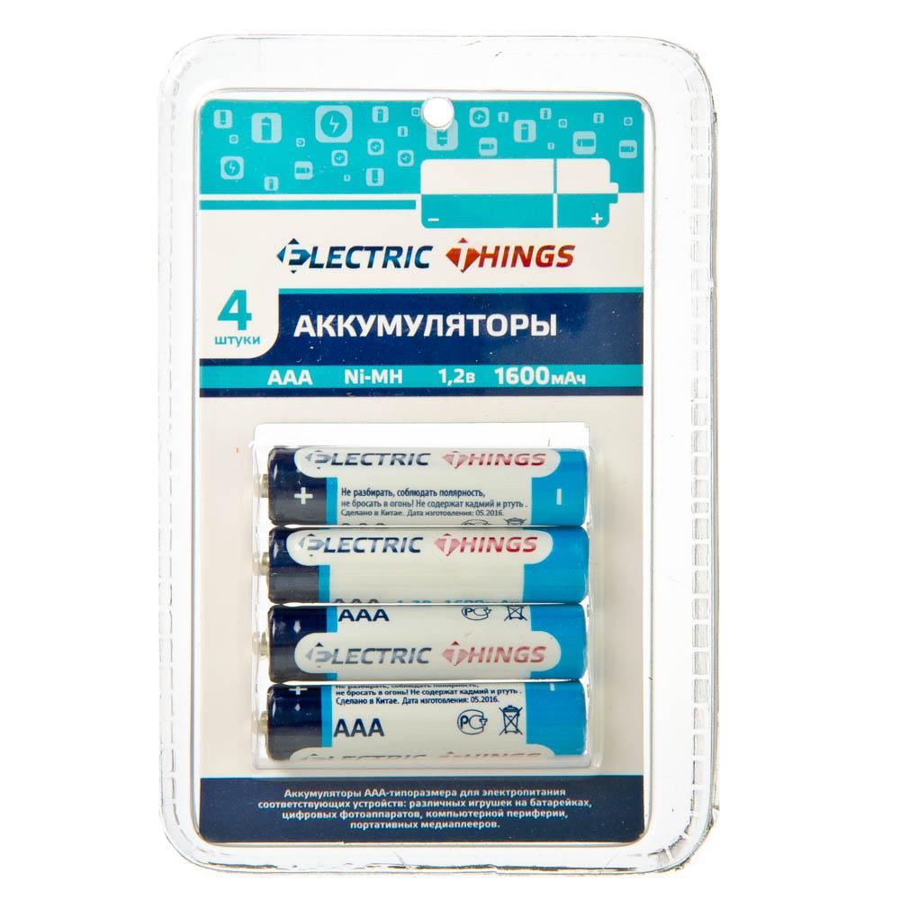 Аккумуляторы 4шт Ni-MH никель-металлогидридные тип ААА, 1,2В, 1600мАч