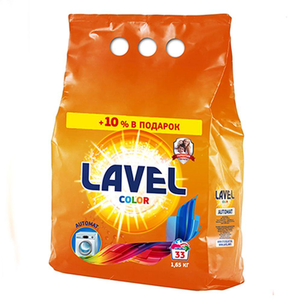 Стиральный порошок LAVEL для цветного белья п/э 1,65кг, LAAK15, арт.LAAC15
