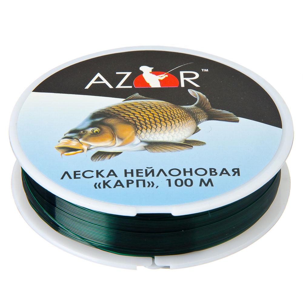 AZOR Леска, нейлон, «Карп» 100м, 0,5мм, зеленая
