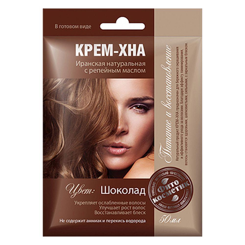 """Крем-Хна """"Шоколад"""" с репейным маслом, 50мл, Арт.1094"""