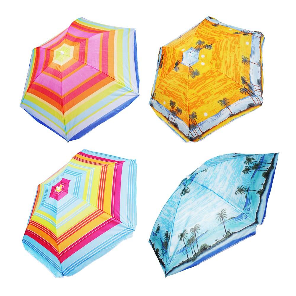 Зонт пляжный Яркое лето, 170Т, полиэстер, d160см, h170см, 16/19мм стойка, в чехле, 4 диз.