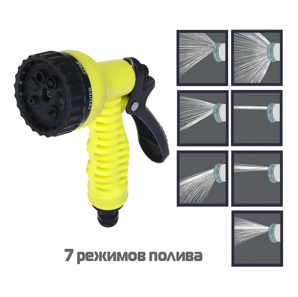 Пистолет-распылитель с эргономичной ручкой, пластик, 7 режимов, 21х14х6, INBLOOM
