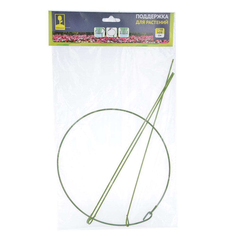 Поддержка для растений, d18 см, h28 см, металл, 30х18х4, INBLOOM