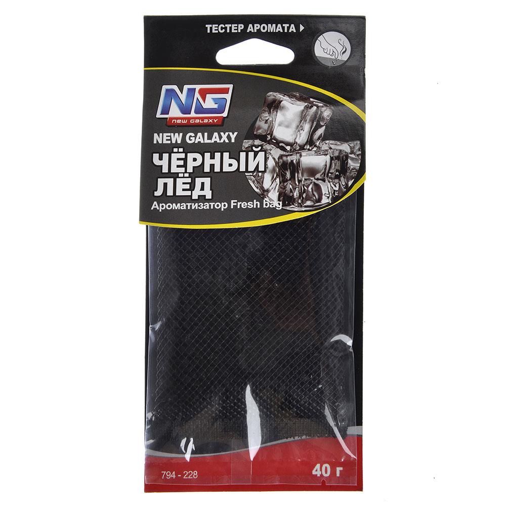 """Ароматизатор в машину под сиденье, аромат черный лед, """"Fresh bag"""" NEW GALAXY"""