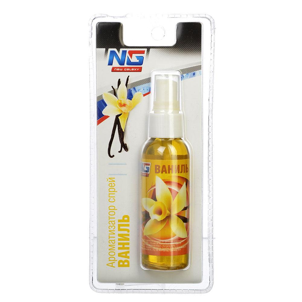 Автомобильный ароматизатор спрей, аромат ваниль, NEW GALAXY