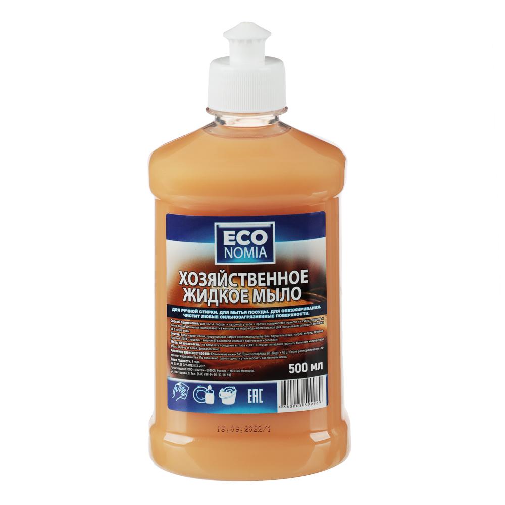 Мыло жидкое хозяйственное ECO nomia п/б 500мл арт.HF2M001