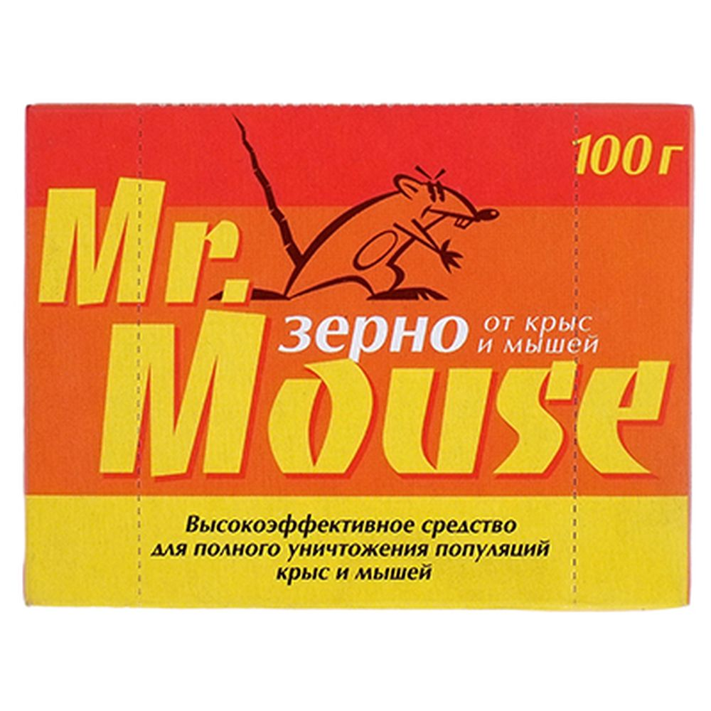 Mr.MOUSE Зерновая приманка 100гр, М-921
