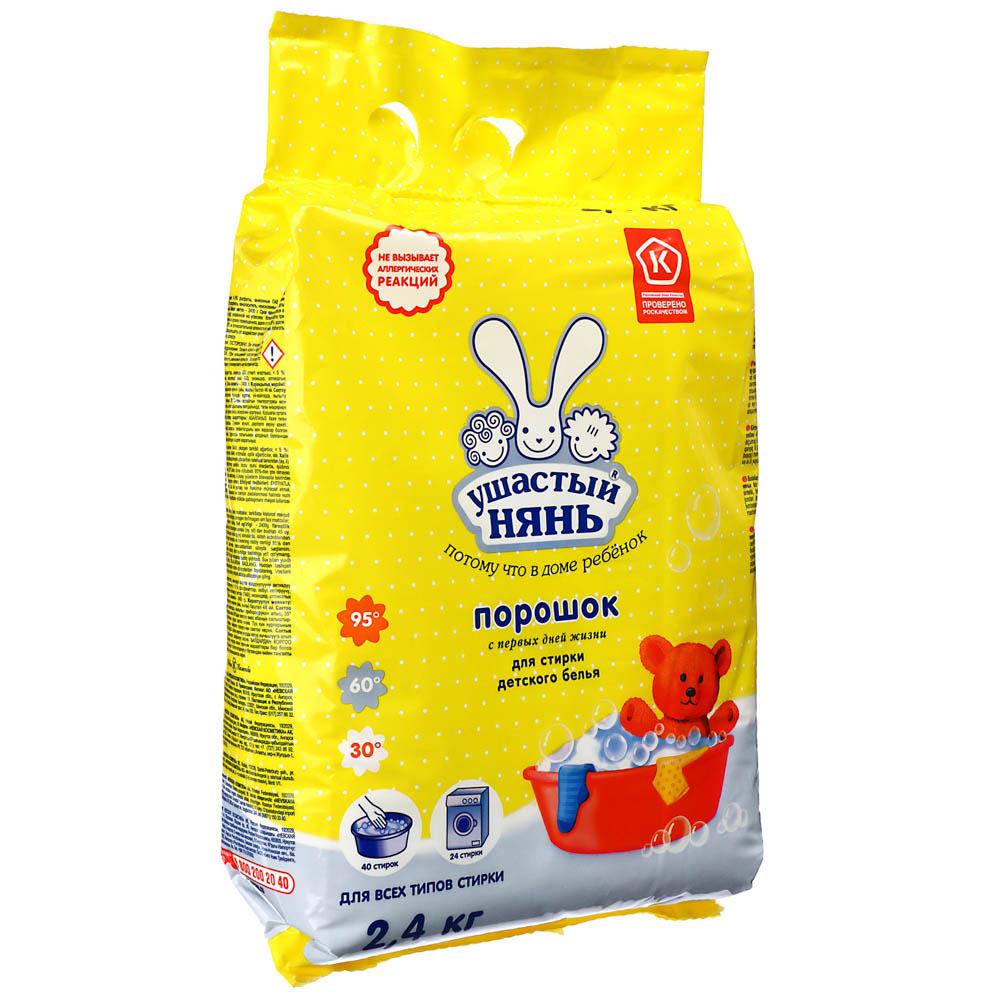 Стиральный порошок Ушастый нянь 2,4кг, арт.01013