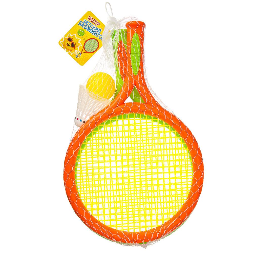 Набор для бадминтона детский в сетке (ракетка 2шт, мяч, волан) YG3630D
