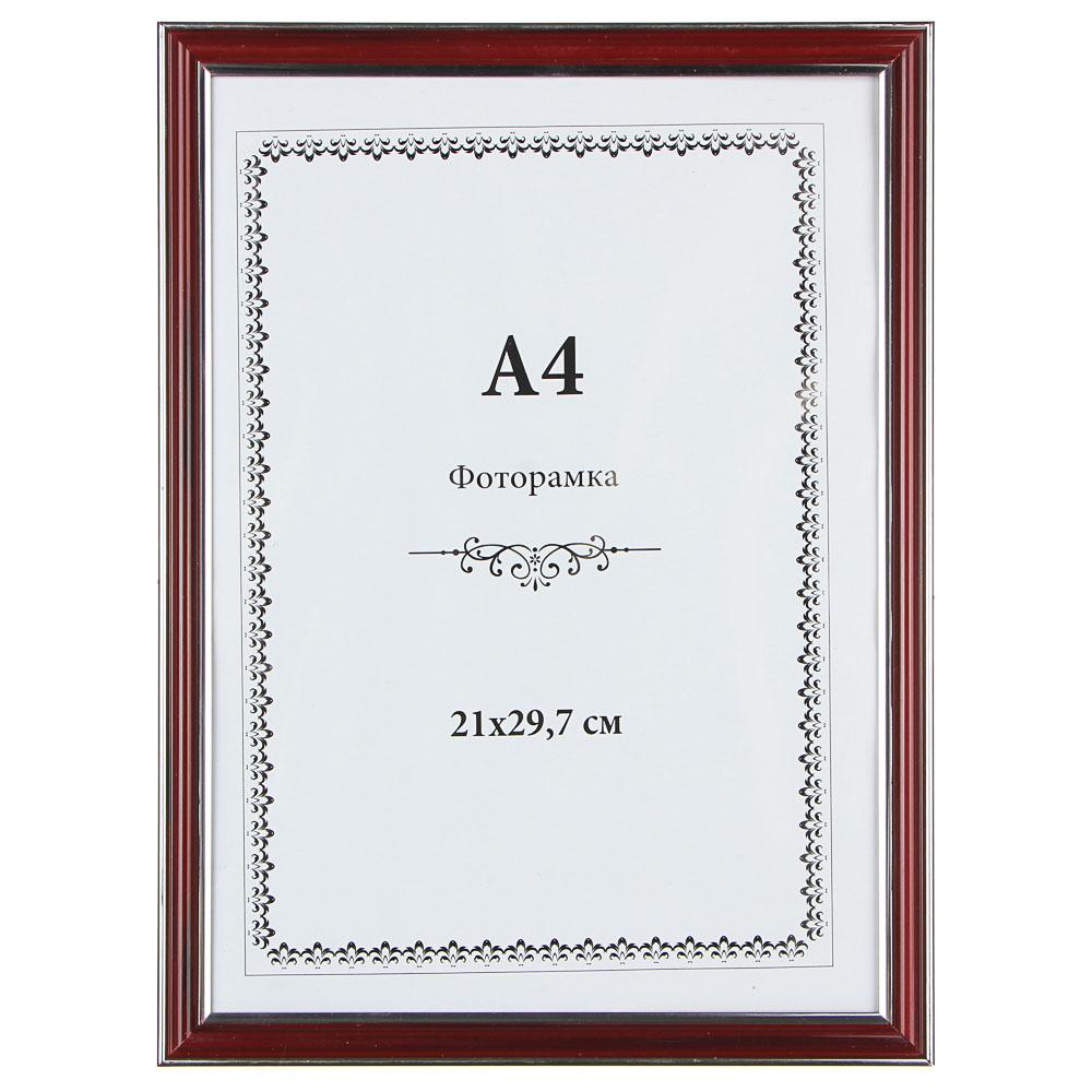 Фоторамка формат, 30х21,5см, пластик, стекло, 4 цвета, №1 (А-4)