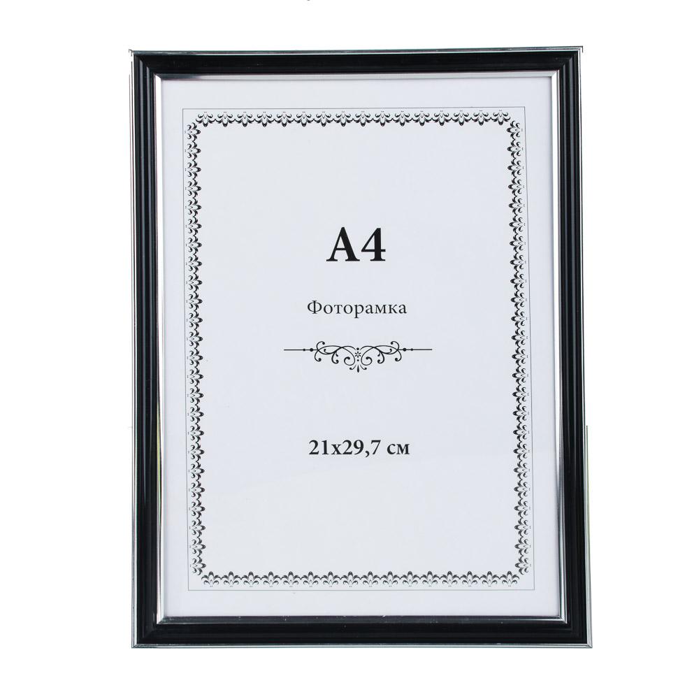 Фоторамка формат A-4, 32х23см, пластик, стекло, №3