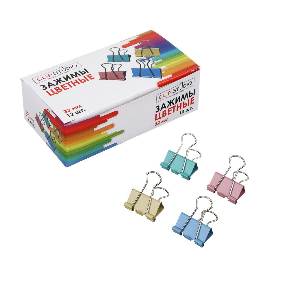 Набор зажимов для бумаг металлических, 32мм, цветные, 24шт в пластиковой упаковке