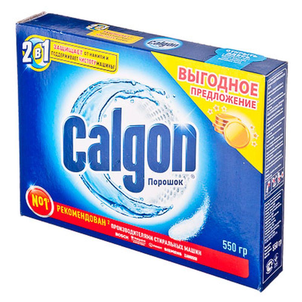 Средство для смягчения воды Калгон к/у 550г