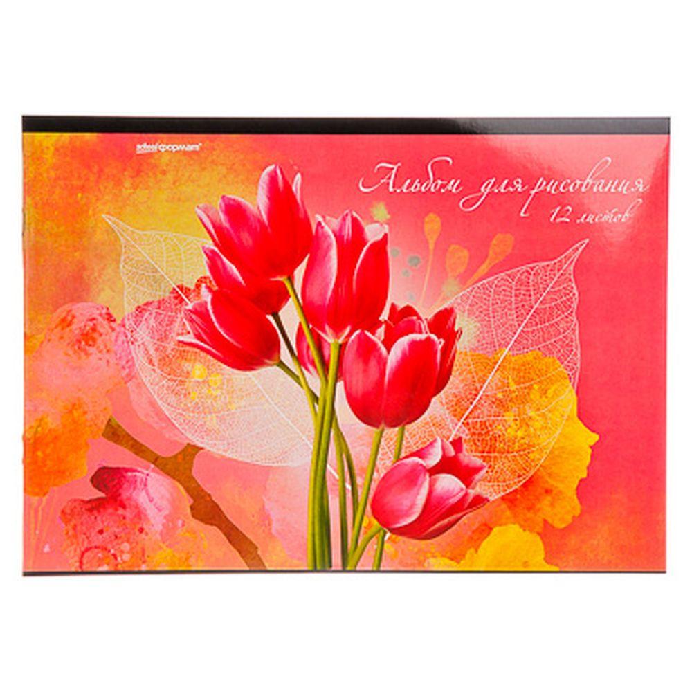 Альбом для рисования 12л, Цветы, А4, 2 дизайна