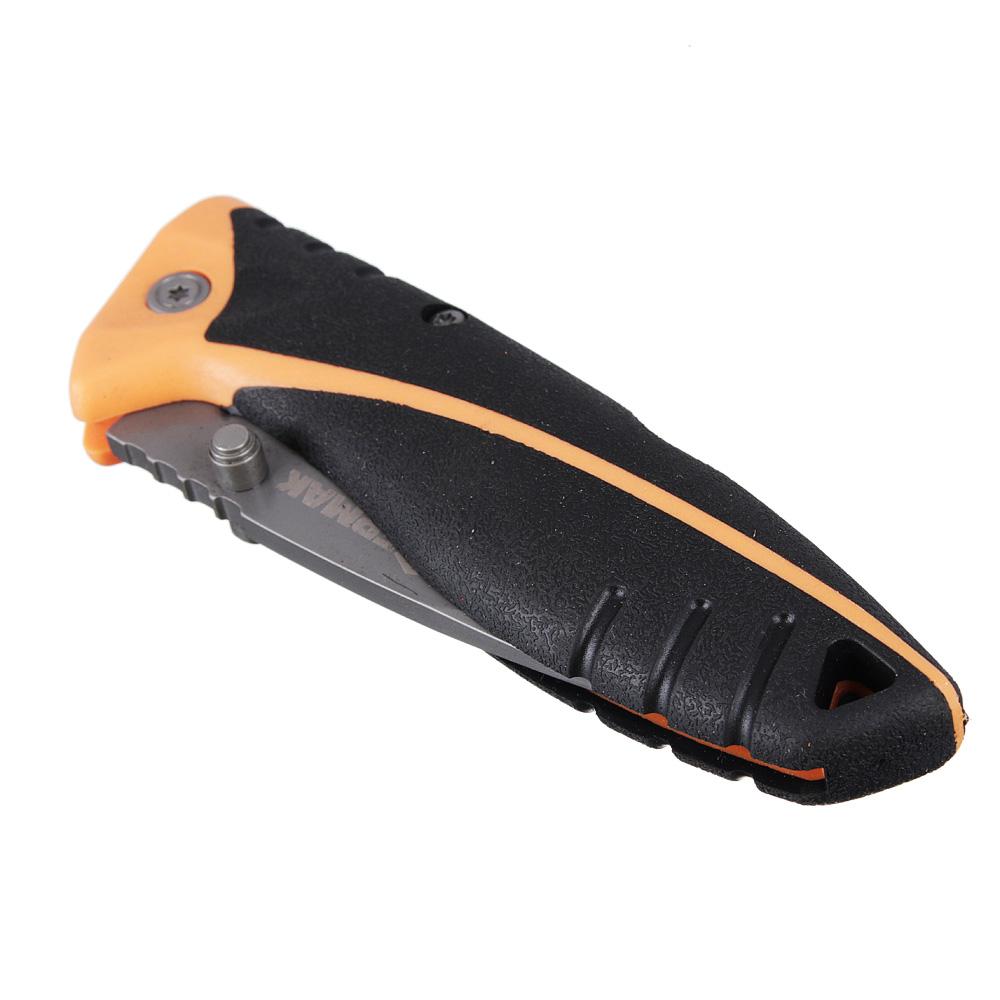 Нож туристический складной ЕРМАК 21,3(9,1х0,3)см ручка двухкомпонентная