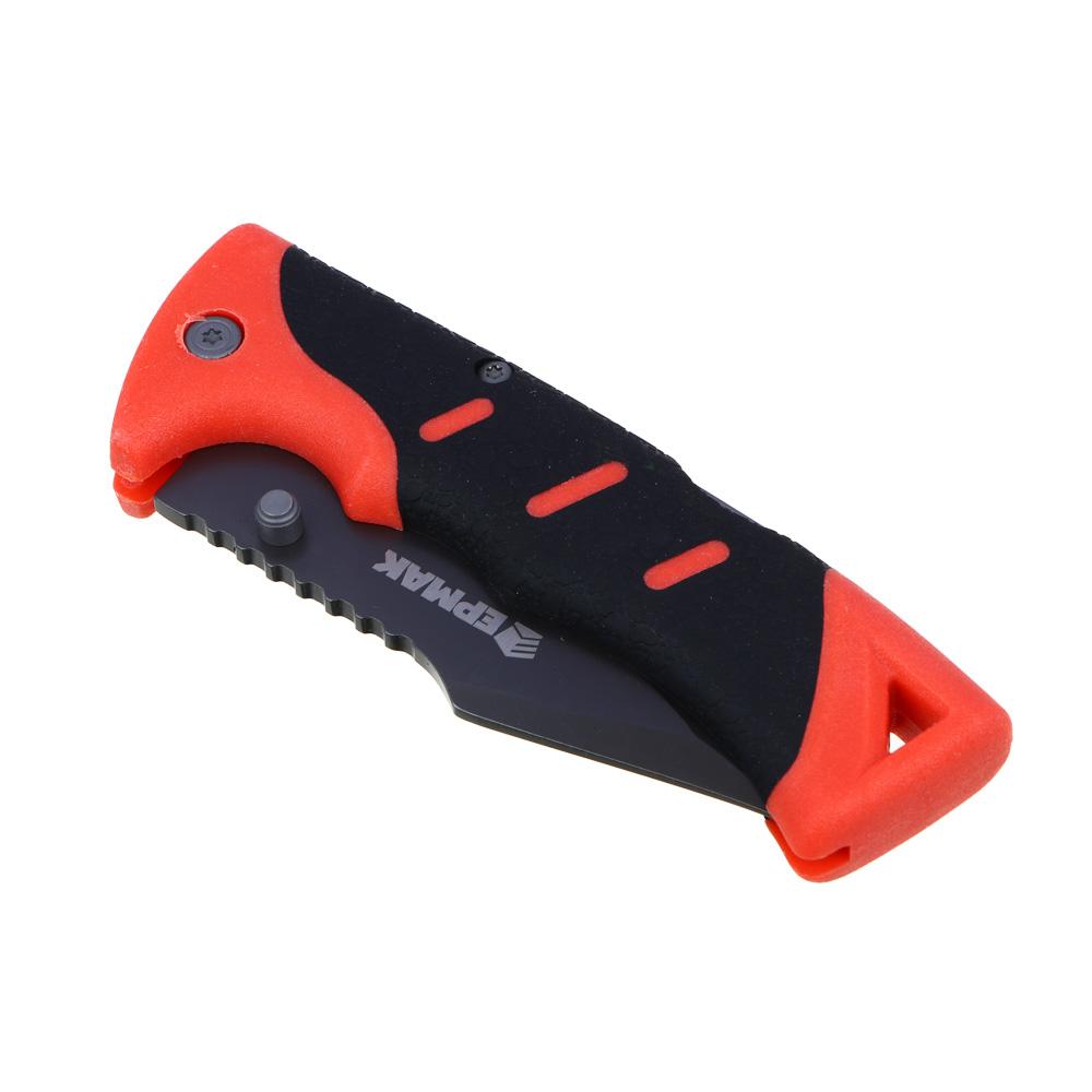 Нож туристический складной ЕРМАК 22,5(9,7х0,35)см ручка двухкомпонентная