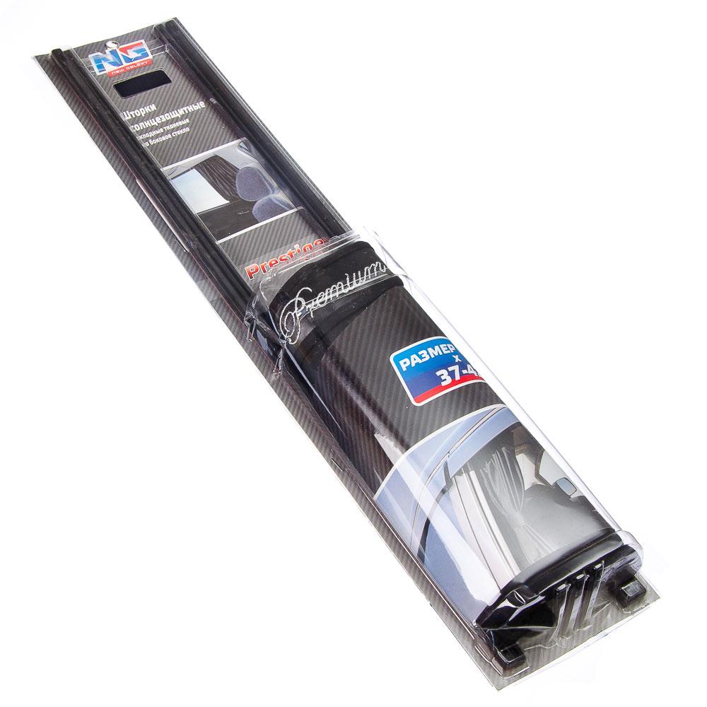 NEW GALAXY Набор шторок складных 2шт, на боковые окна, тканевые, Ш60хВ42-47см, Comfort